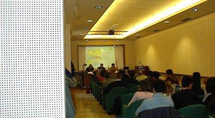 Seminario INCIPIT 2004